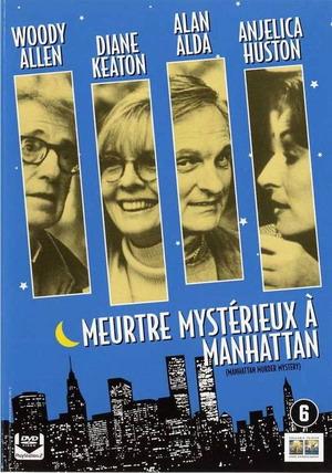 Meurtre mystérieux à Manhattan Meurtre%20mysterieux%20a%20manhattan